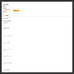 吉野桜物語で漬物・葛湯・くず餅・柿の葉寿司等を通販・お取り寄せ。お歳暮/お中元/お祝い/内祝い等の贈り物・ギフト商品や法事/お供え物/引き出物等仏用商品など販売:吉野桜物語 - 通販 - Yahoo!ショッピング