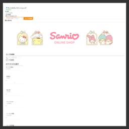 【サンリオ公式】直営通販サイト キティ、マイメロ、キキララなど人気のキャラクターのオリジナルグッズ販売中!