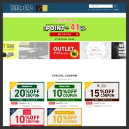 ポーターのショルダーバッグや財布、エースのスーツケースやバッグ、財布の正規取扱店 吉田カバンやエースなどの通販ならカバンのセレクションへ。:カバンのセレクション - 通販 - Yahoo!ショッピング
