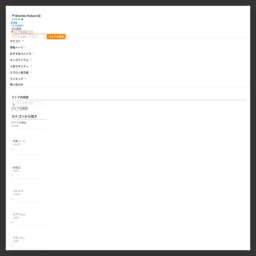安い、かわいい、豊富なカラー・サイズ展開の三拍子ショップNishiki。税抜5000円以上お買い上げ送料無料。:Nishiki-Yahoo!店 - 通販 - Yahoo!ショッピング