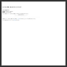 完全手彫り印鑑が1499円 ただ今お試しキャンペーン中:印鑑はんこ実印落款at手彫り最安堂 - 通販 - Yahoo!ショッピング