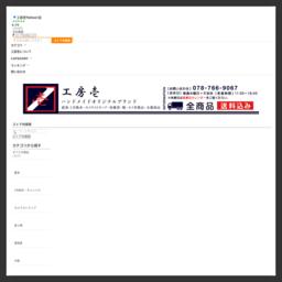 メンズ レディース キッズ 和柄 ヌメ革 レザー 名入れ 刻印 藍染め 真鍮 木製 着物 ギフト プレゼント シルバー アクセサリー ストラップ ベルト:工房壱Yahoo!店 - 通販 - Yahoo!ショッピング