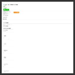 白衣,事務服,つなぎ服,作業着,安全靴 エプロンなど制服専門の茨城県ひたちなか市にある通販サイトです。:つなぎ・白衣・事務服のスズキ繊維 - 通販 - Yahoo!ショッピング