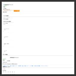良品の中古ラケット販売サイト『あどばんす+』:卓球用品店アドバンス - 通販 - Yahoo!ショッピング
