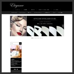 まつげパーマ,まつげカール,まつ毛,まつげエクステ,ラッシュ,グルー,眉,アイライン,商材,コスメ,サロン,ボディーペイント,ダイヤモンドタトゥー,エレガンス,通販,プロ用:エレガンス - 通販 - Yahoo!ショッピング