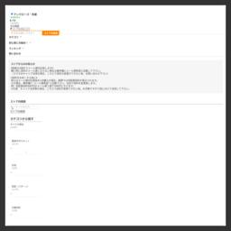 アンクローズはソーイングハンドメイド用の生地、型紙、手作りキットを販売しています。立体裁断で作る本格パターンは初心者の方でも簡単に作れる裏技満載です。:アンクローズ・布屋 - 通販 - Yahoo!ショッピング