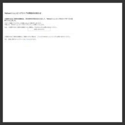 創業天明元年小田原かまぼこ発祥の店うろこき。送料無料 でお買い得。お中元はうろこきオンラインショップの通販をご利用ください。:小田原かまぼこ発祥の店鱗吉 - 通販 - Yahoo!ショッピング