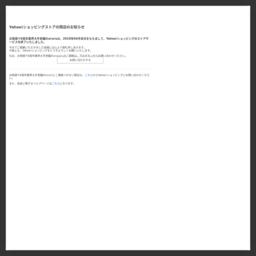 シャンプー トリートメント 美容室 激安 安 サロン ダメージ 最安値 スカルプ 洗い流さない 専売品 オアシス ワックス :お陰様で6周年業界大手老舗のururu - 通販 - Yahoo!ショッピング