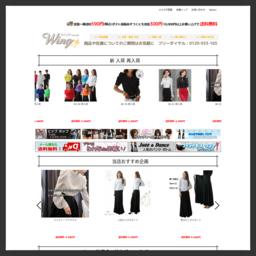 社交ダンス衣装やコーラス衣装などのステージ衣装をリーズナブルでご提供:衣装通販ウイングヤフー店 - 通販 - Yahoo!ショッピング
