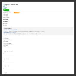 作業服のゴリラは、作業着・つなぎ服・ツナギ服・白衣・安全靴等の通販・販売を行う宮崎のワークショップです。:作業服のゴリラ -作業着通販・販売 - 通販 - Yahoo!ショッピング