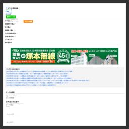 防犯カメラ 監視カメラ ローコスト 激安 格安 安心 安全 簡単設置 ミニチュア ワイヤレスカメラ デジタル無線カメラ デジタルビデオレコーダー:塚本無線 - 通販 - Yahoo!ショッピング