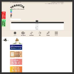 毛糸1玉58円から!最大85%OFFセール!5,400円(税込)以上お買上げで送料無料!ハマナカ、Rich More(リッチモア)、Schoppel(ショッペル)、Tシャツヤーン多数メーカー取扱。毛糸・編み物・手芸用品通販は昭和6年創業の柳屋。