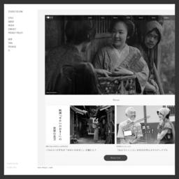 studio fellow|湘南・葉山 デザインスタジオ