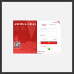 中国教育干部网络学院登录
