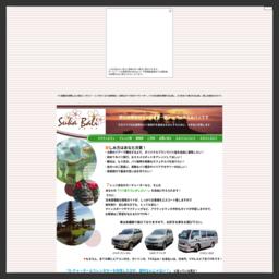 バリ島ガイド付カーチャーターのスカバリ