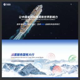 深圳市长亮科技股份有限公司