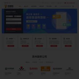 sz.qizuang.com缩略图