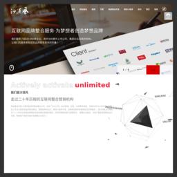 沙漠风营销网站建设公司