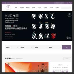 深圳音乐厅官方网站