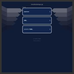 兵庫県・神戸リフォームかけつけ隊・たなか建具店
