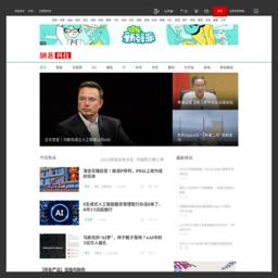 tech.163.com的网站截图