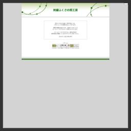 「日本刺繍の照工房」オンラインショップ。手刺繍正絹の袱紗(ふくさ)を販売しています。忘れたくない和の心。心を包むふくさ、使ってみませんか?