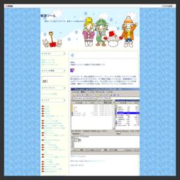 解凍ツール紹介ブログ