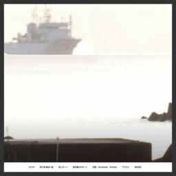 伊東市海岸沿い釣具店 貸ボート 乗り合船