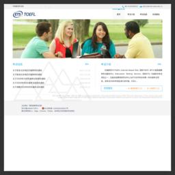 托福 - 中国教育考试网
