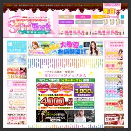 【東京】 セクキャバ求人バイト情報「Sプリワーク」