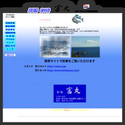 真鶴港 釣り船 富丸