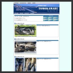 広島の遊漁船 ≪友香丸≫