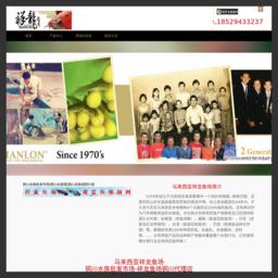 tongchuan.1688yu.com的网站截图