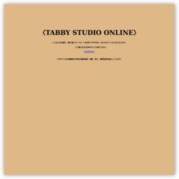 TABBY  STUDIO  ONLINE