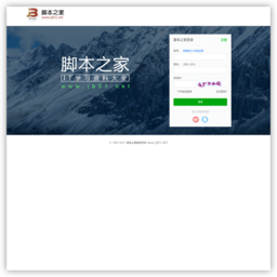 http://tougao.jb51.net网站截图