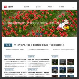 旅游频道-红网tour.rednet.cn