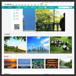 去哪儿攻略-旅游攻略,自由行,自助游攻略,旅游社交分享网站