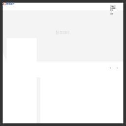 艺龙旅游指南