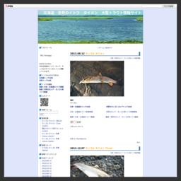 タイメン ブログ