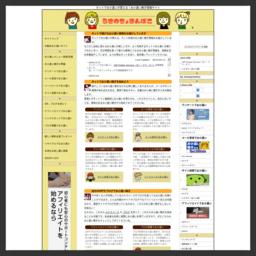 ネットでお小遣い情報サイト!usaの貯金箱