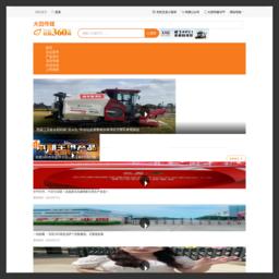 农机360视频网