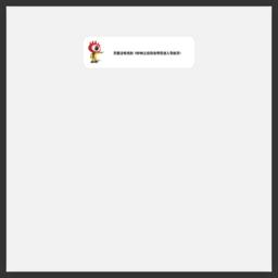 网站 新浪播客(v.sina.com.cn) 的缩略图