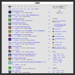 V2EX 是一个关于分享和探索的地方
