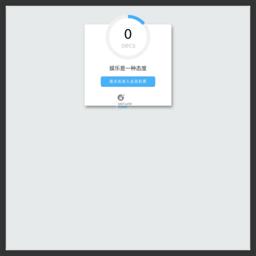打印机招商易_UV打印机_瓷砖打印机_B2B电子商务平台_B2B网站大全
