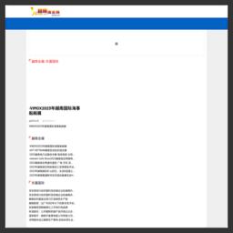 vnexpo.org缩略图