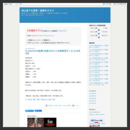 http://vshot225.doorblog.jp/