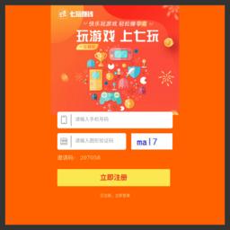 vx.iyuetui.com的网站截图