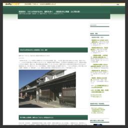 脇町を歩く(徳島県/井上晴雄 心に残る旅)