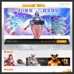 wan.2345.com的网站截图