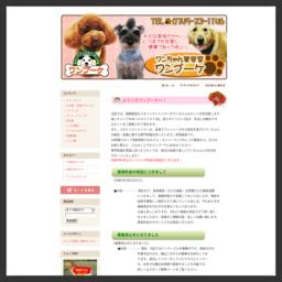 奈良県高田のトリミングサロン、ドッググッズ&トリミング::ワンブーケではワンちゃん用品を幅広くお取り扱いしています。